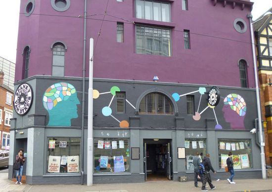 Spanky Van Dyke's Eatery & Fun House