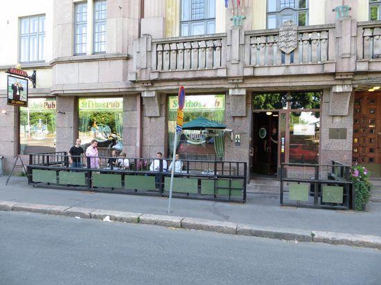 St Urho's Pub